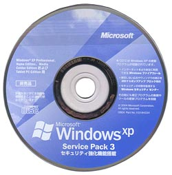 windows-xp-sp31