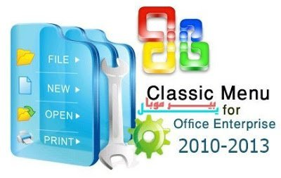 Classic Menu for Office 2010 and 2013