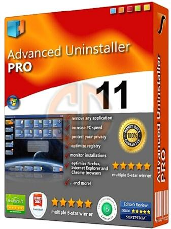 advanced-unistaller-pro