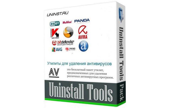 av-uninstall-tools-pack-2013.05