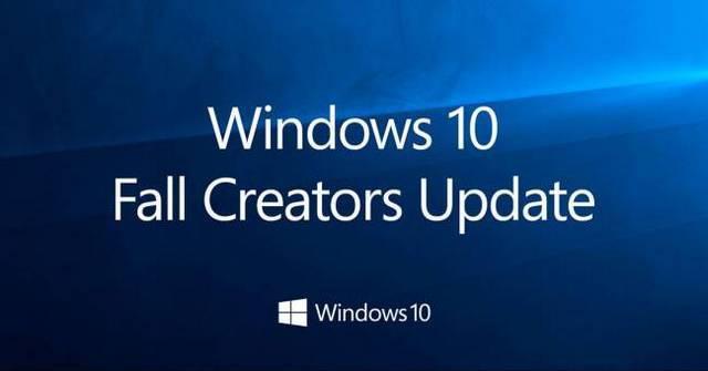 Windows 10 Fall Creators Update 2018. Guía Paso a Paso